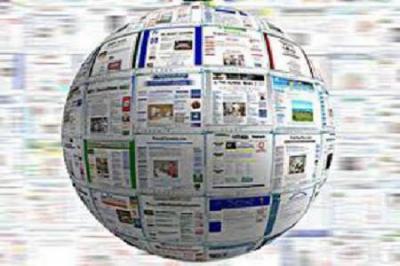 ابرز عناوين الصحف الصادرة صباح اليوم